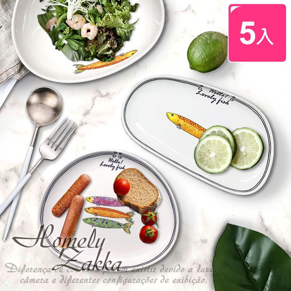 【Homely Zakka】創意Lovely fish系列陶瓷盤碗組