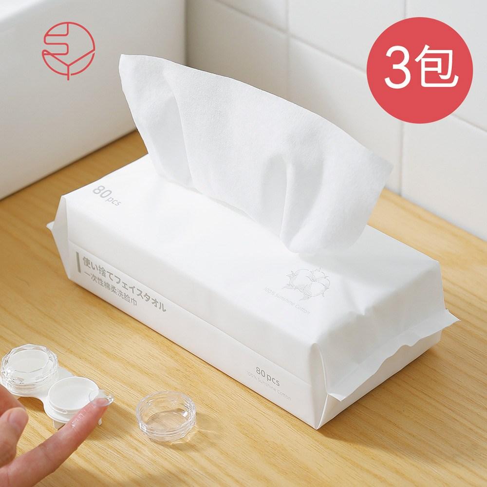 【日本霜山】純棉一次性乾濕兩用旅行/卸妝/洗臉擦巾-80抽X3包單一規格
