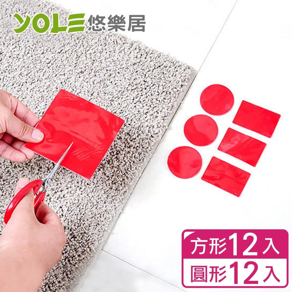 【YOLE悠樂居】無痕貼地毯地墊透明止滑防滑片(方12入-圓12入)