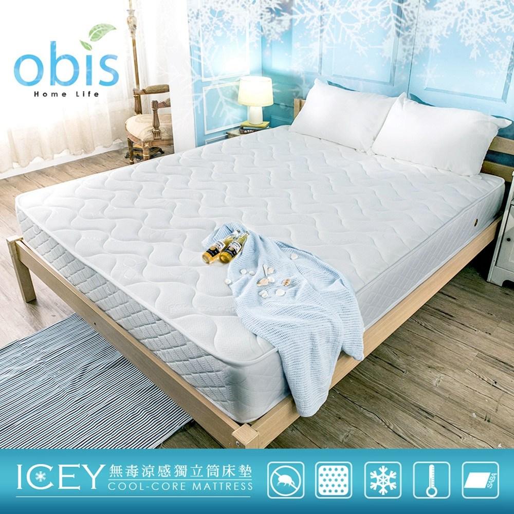 【obis】ICEY 涼感紗二線無毒蜂巢獨立筒床墊雙人5*6.2尺