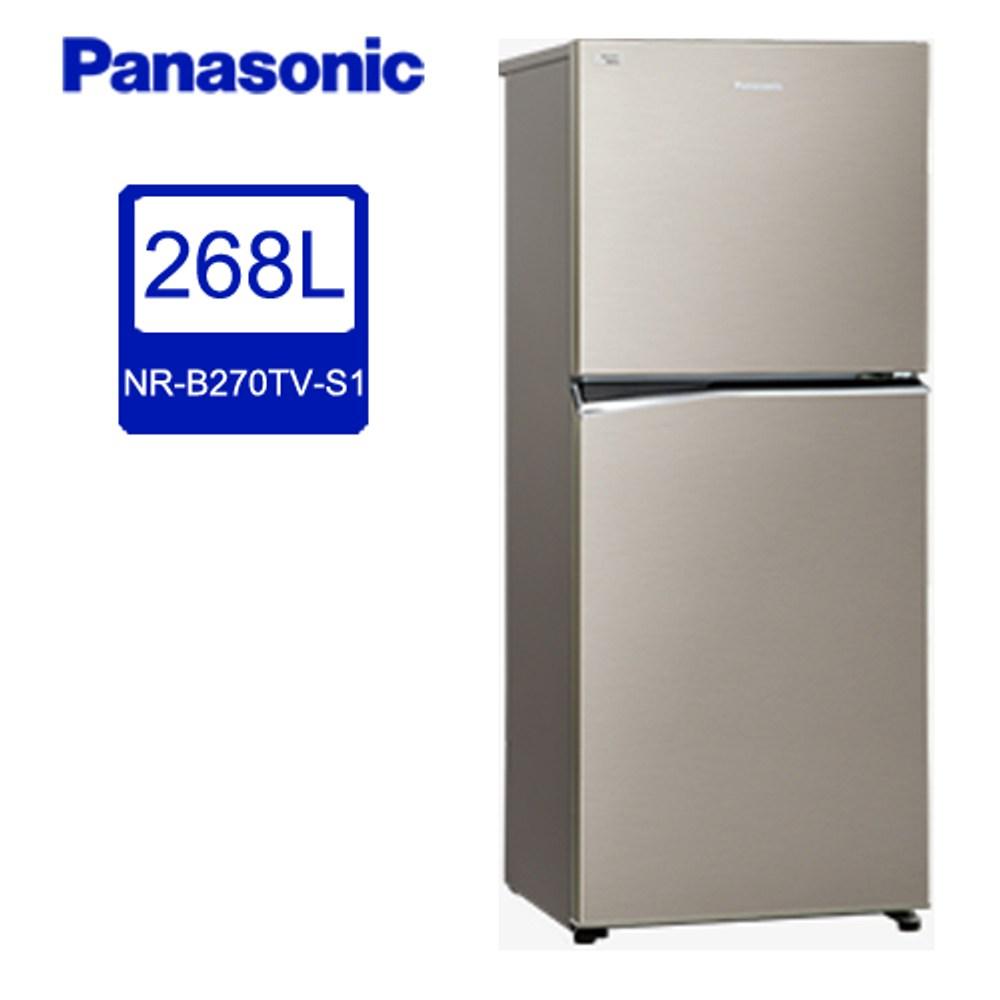 Panasonic國際 268L 智慧節能雙門冰箱NR-B270TV-S1