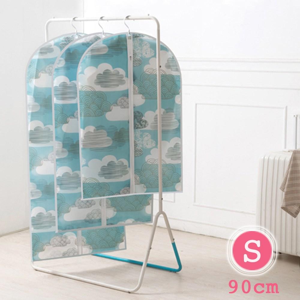 【收納職人】清新花漾霧透可水洗衣物防塵袋收納袋90cm-優惠不挑色2入