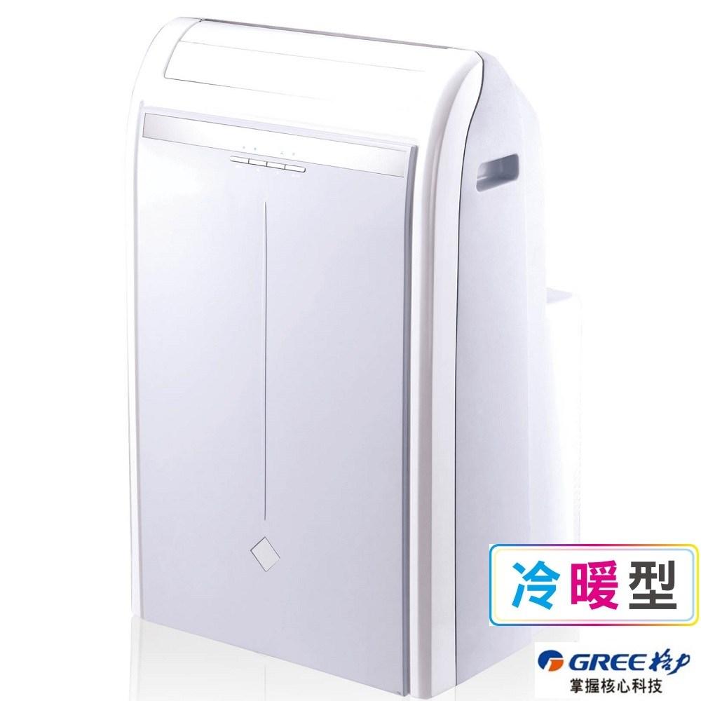 GREE 格力 3-5坪適用 冷暖型移動式冷氣 GPH09AE