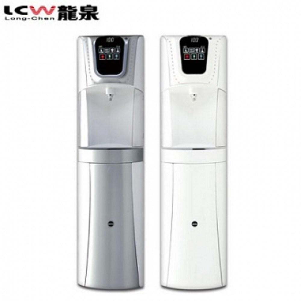 龍泉 LC-7572  直立型冰溫熱水鑽飲水機 含安裝7572-2AB 銀