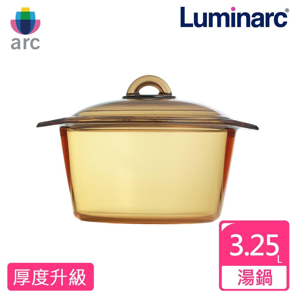 【Luminarc 樂美雅】Blooming3.25L第2代微晶透明鍋