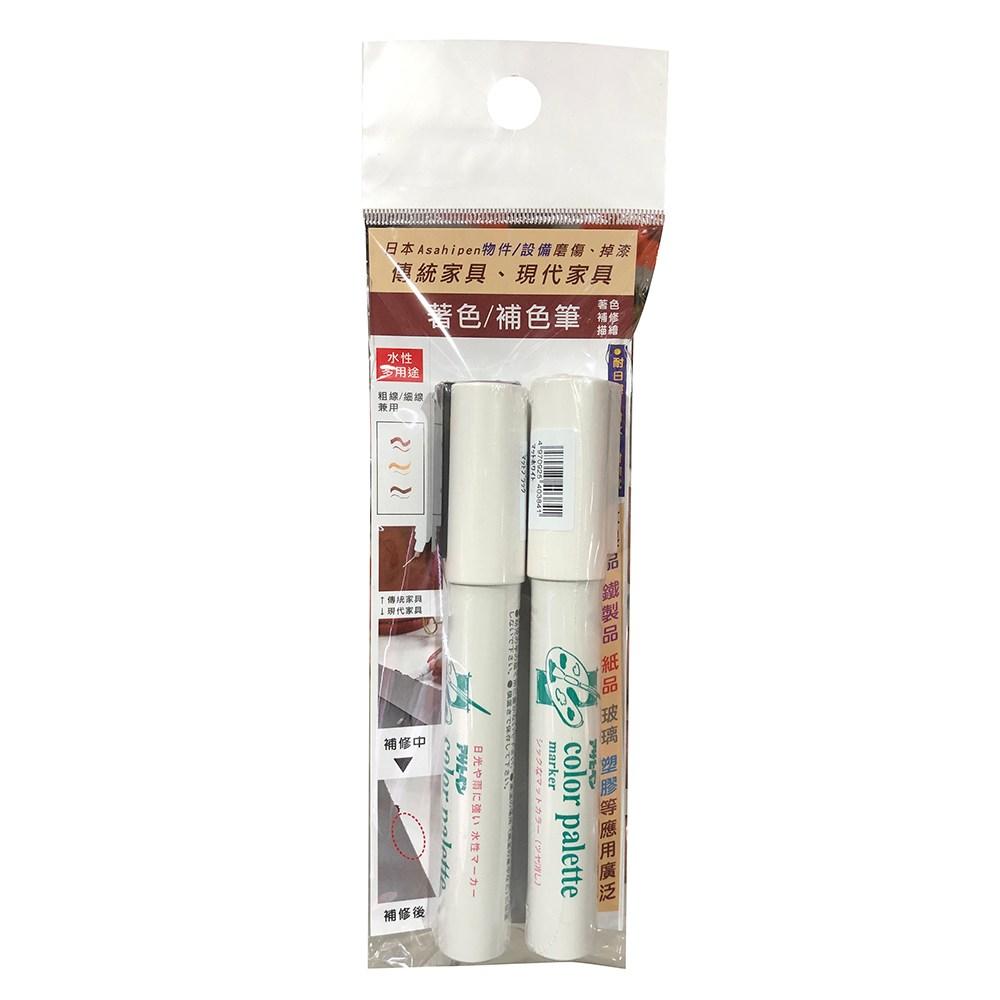 日本Asahipen 水性木製品/多用途著色/補色筆-黑色/白色