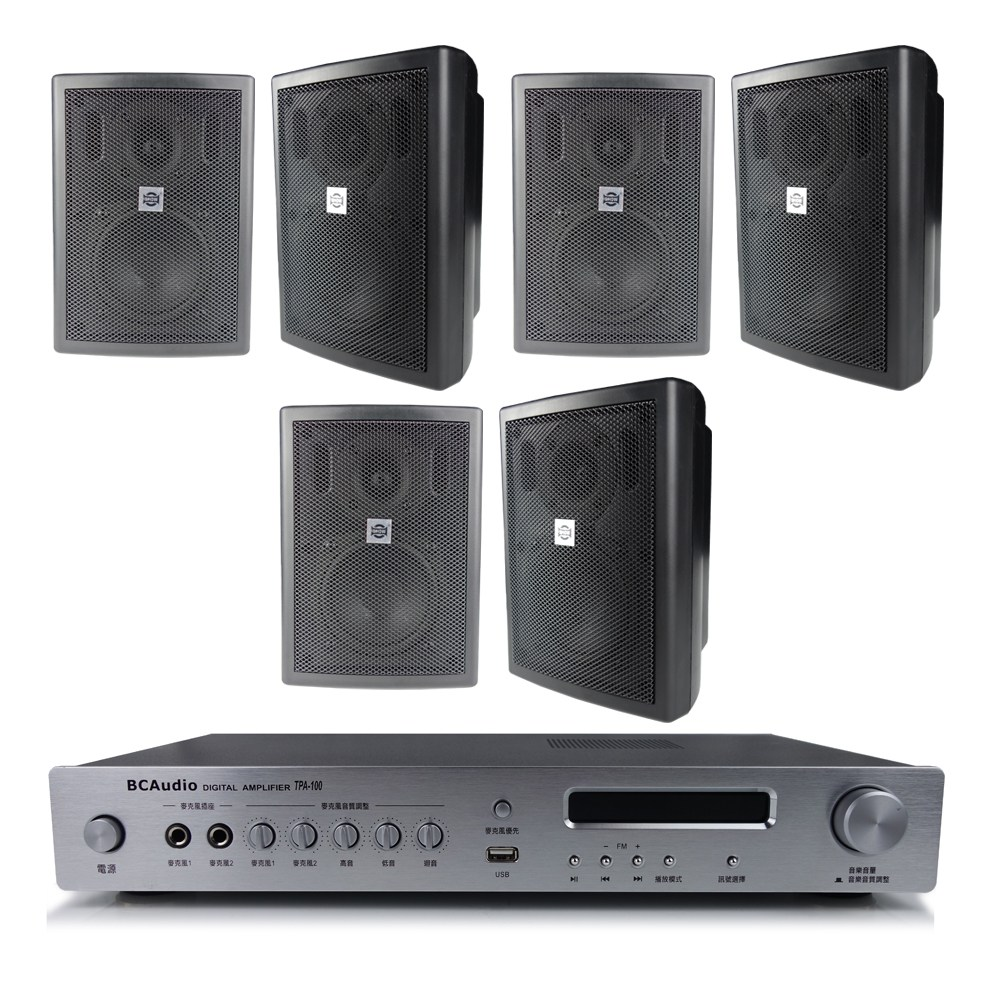 BC Audio TPA-100+CSB-50CV黑 多用途喇叭x6支