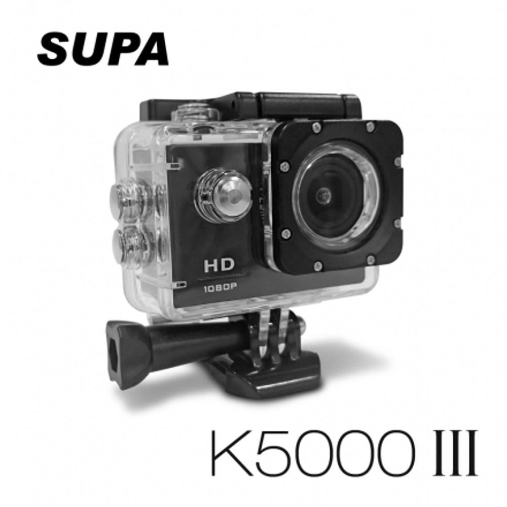 【速霸】K5000 III 三代 Full HD 1080P 極限運動