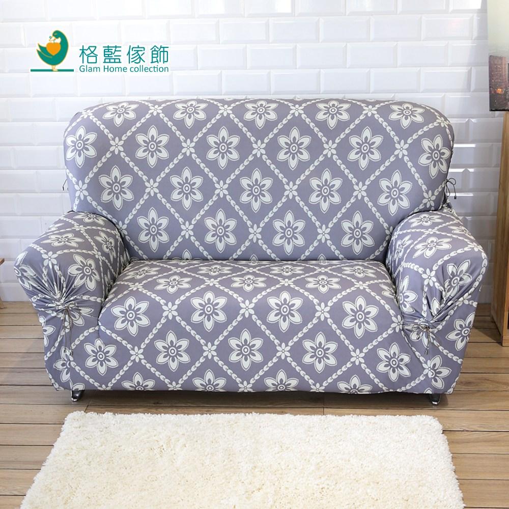 【格藍傢飾】波斯迷情涼感彈性沙發套-灰1+2+3人