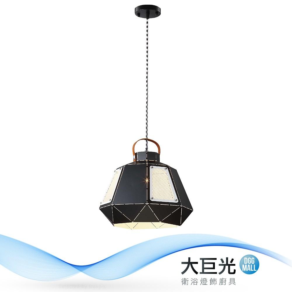 【大巨光】典雅風-E27 單燈吊燈-小(ME-3462)
