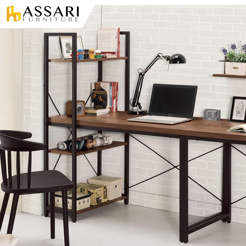 ASSARI-伯恩斯L型鐵架書桌(寬121x深65x高140cm)