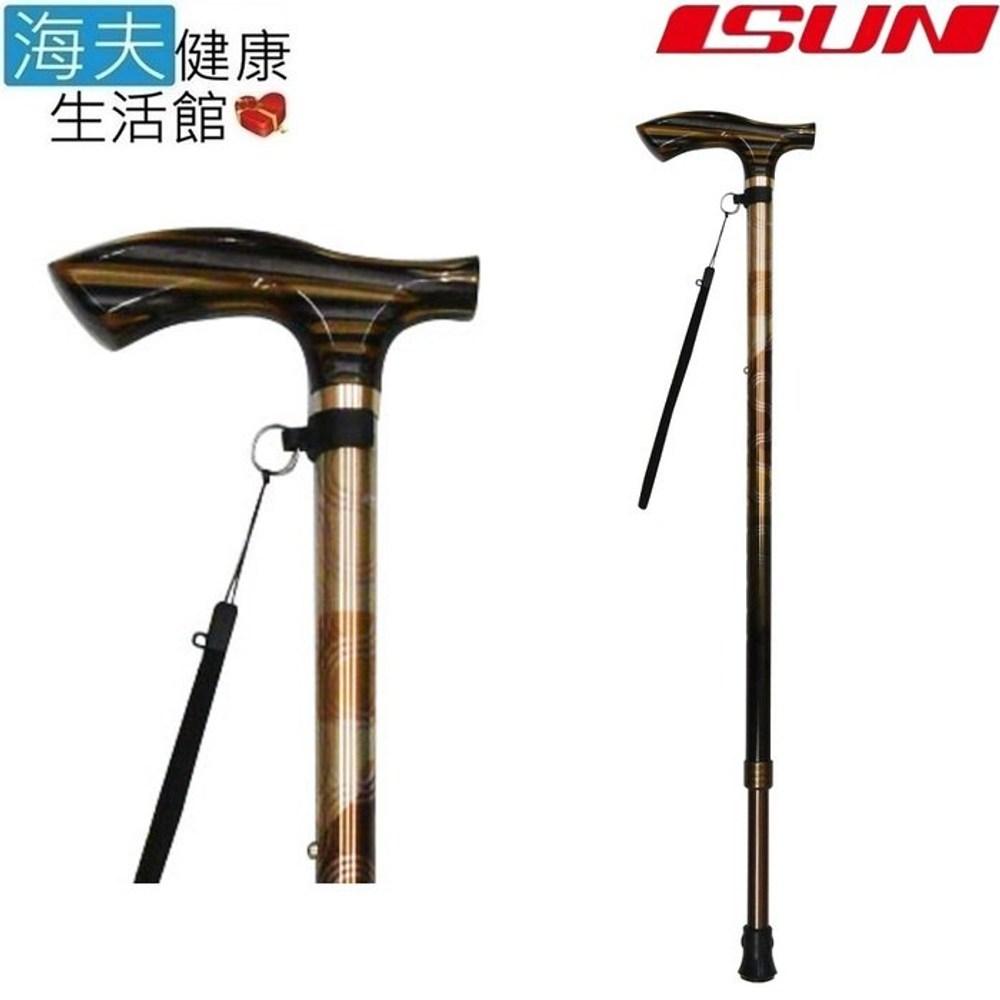 【海夫】宜山 伸縮手杖11段調高/楓木握把/台灣製造 CAA-2001