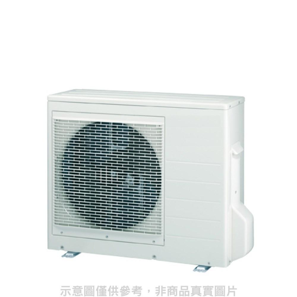 三菱重工變頻冷暖1對2-5分離式冷氣外機DXM100ZMT-S