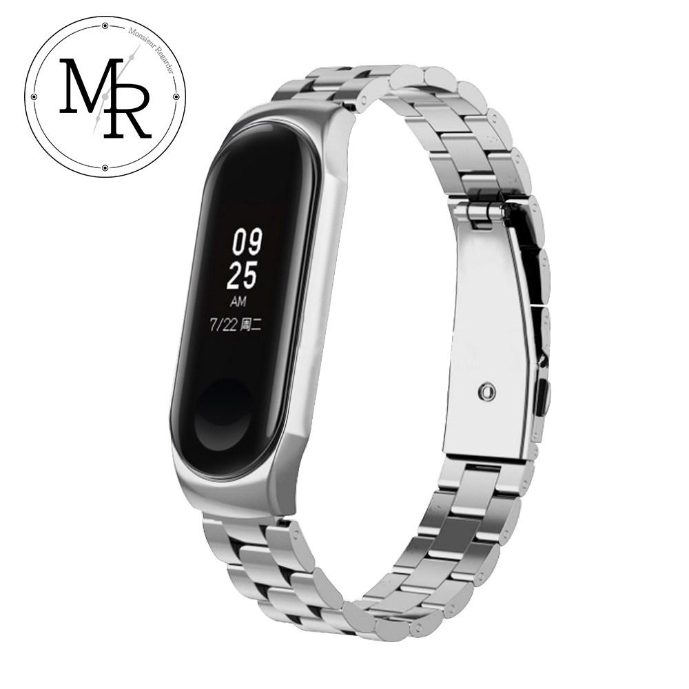 MR 小米手環3/4通用不鏽鋼三珠摺疊扣錶帶(星空銀)