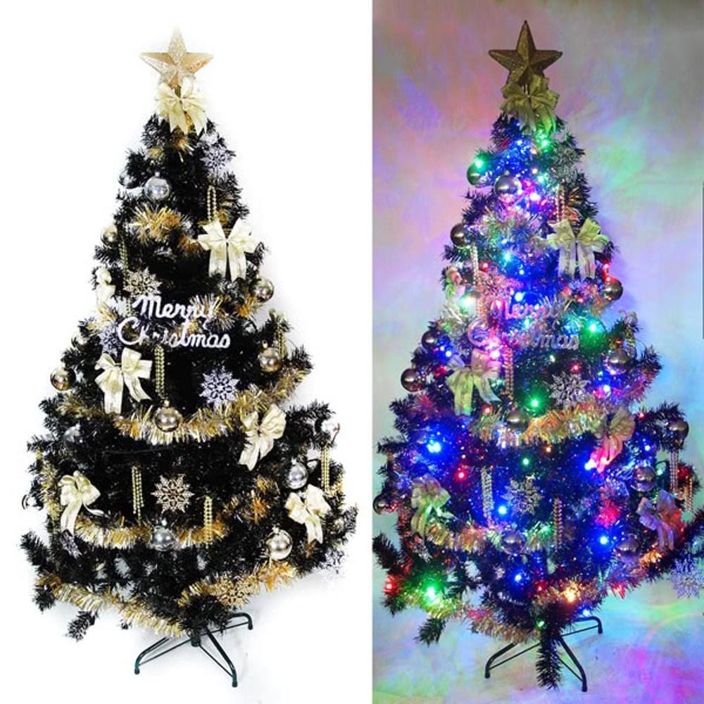 摩達客 台製6尺時尚豪華版黑色聖誕樹(金銀色系配件組+100燈LED燈彩光2串)附控制器