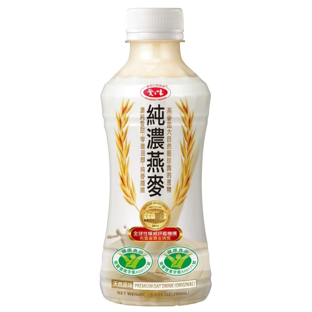 預購愛之味 純濃燕麥290ml(24瓶/箱)(榮獲兩項國家健康食品認證)