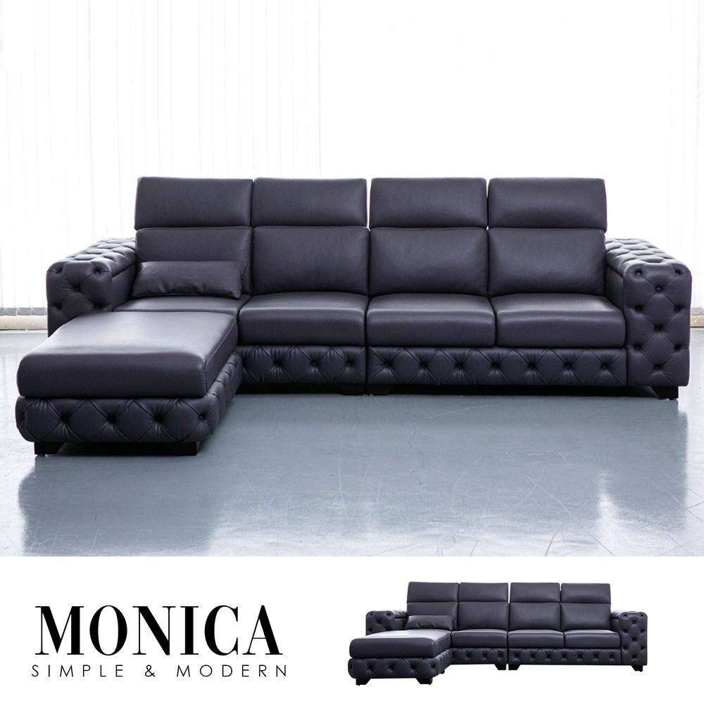 【obis】Monica莫妮卡半牛皮L型沙發(290公分)