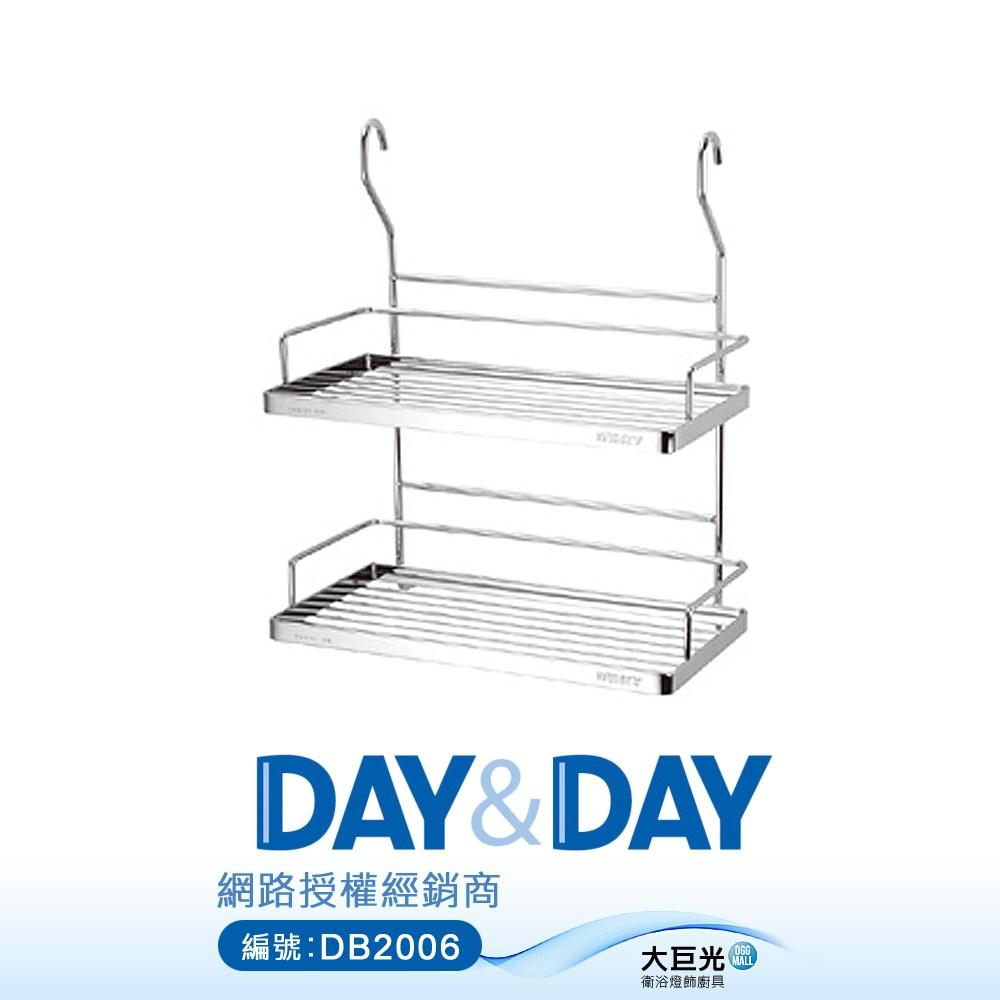 【DAY&DAY】不鏽鋼 雙層調味架/掛式(ST3023F)