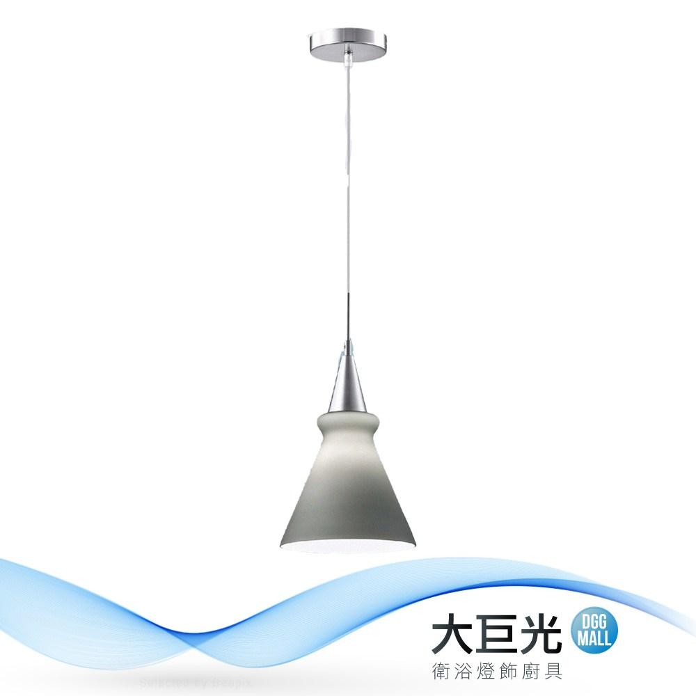 【大巨光】時尚風-單燈吊燈-小(ME-3793)