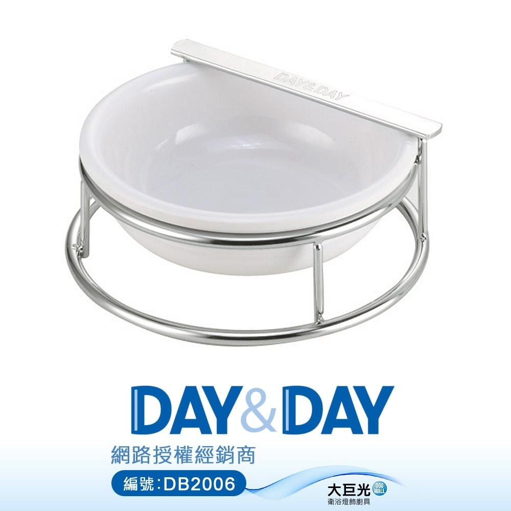 【DAY&DAY】不鏽鋼湯勺餐具架/附滴水盤(ST3005-01)