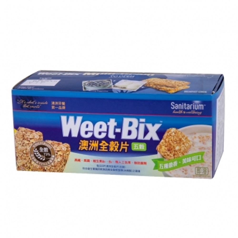 澳洲Weet-Bix全榖片五穀575g