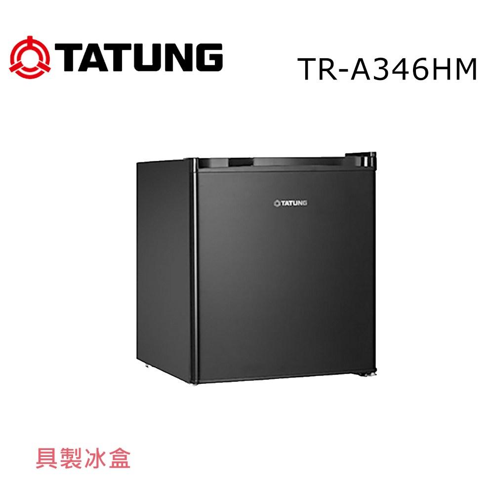 ★TATUNG 大同 46L單門冰箱 TR-A346HM