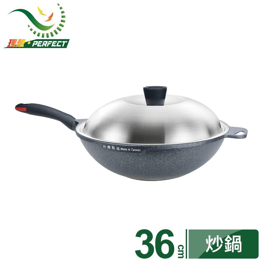 【PERFECT 理想】極致鑄造不沾炒鍋36cm(附蓋)炒鍋36附蓋