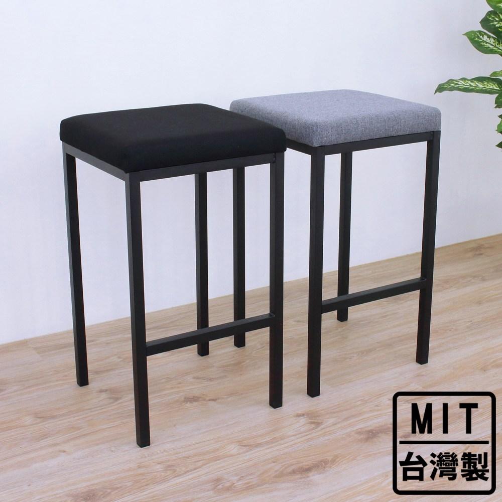 【頂堅】厚型泡棉沙發織布椅面(鋼管腳)吧台椅/高腳椅/餐椅-二色可選黑色