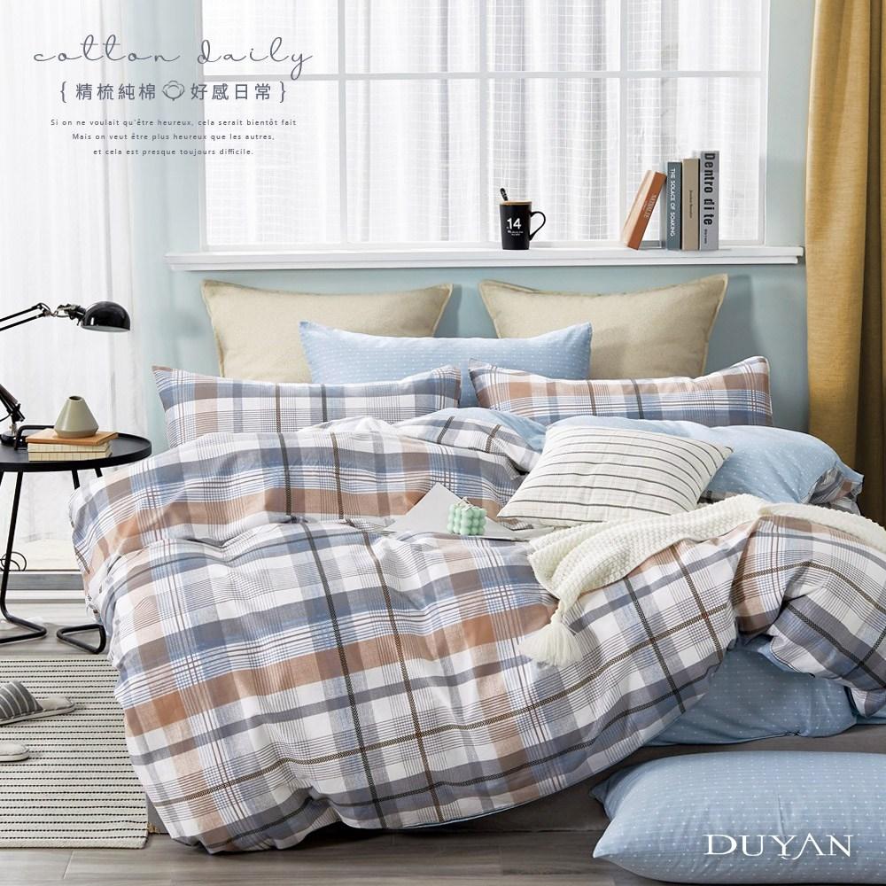 《DUYAN 竹漾》100%精純純棉加大四件式兩用被床包組-流光海格