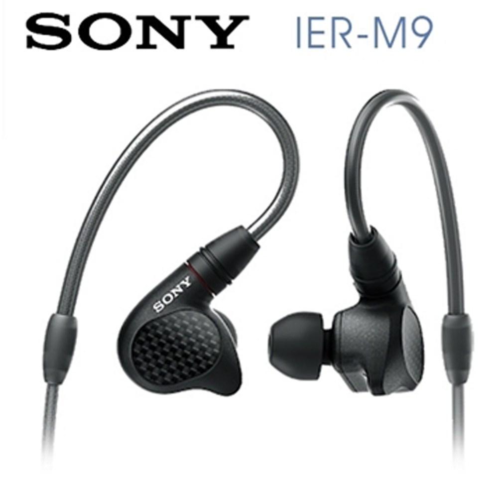 【送收納盒】SONY IER-M9 入耳式監聽耳機 可拆換導線