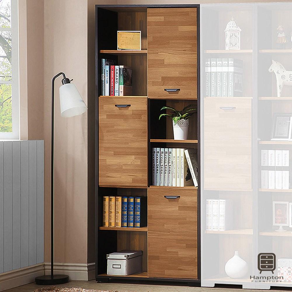 【Hampton 漢汀堡】奧蘿拉集層木2.7尺三門書櫃