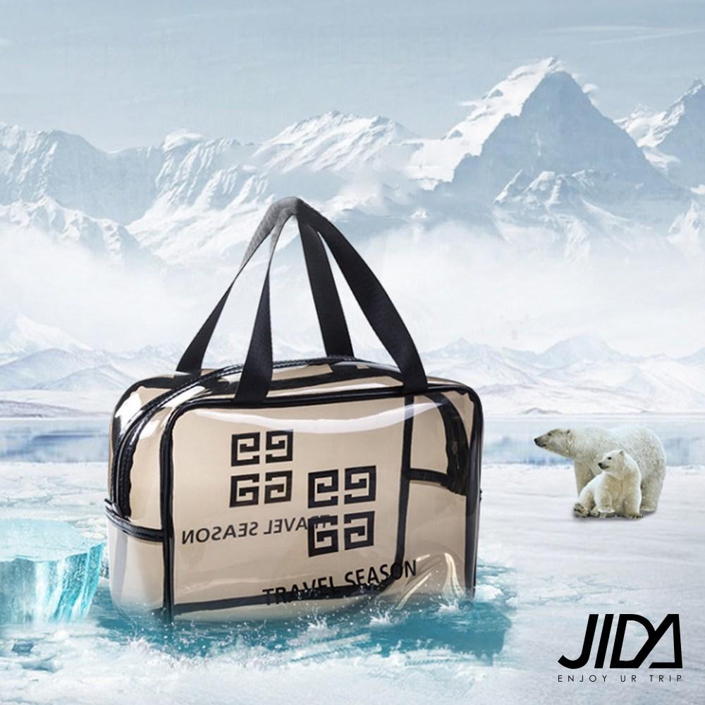 【韓版】360°耐磨防水厚款半透明盥洗包/化妝包(大) 29x21cm灰色