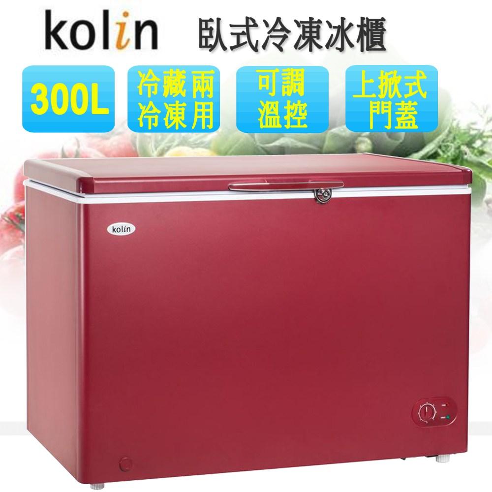 歌林300L上掀式臥式冷凍櫃KR-130F02~含拆箱定位