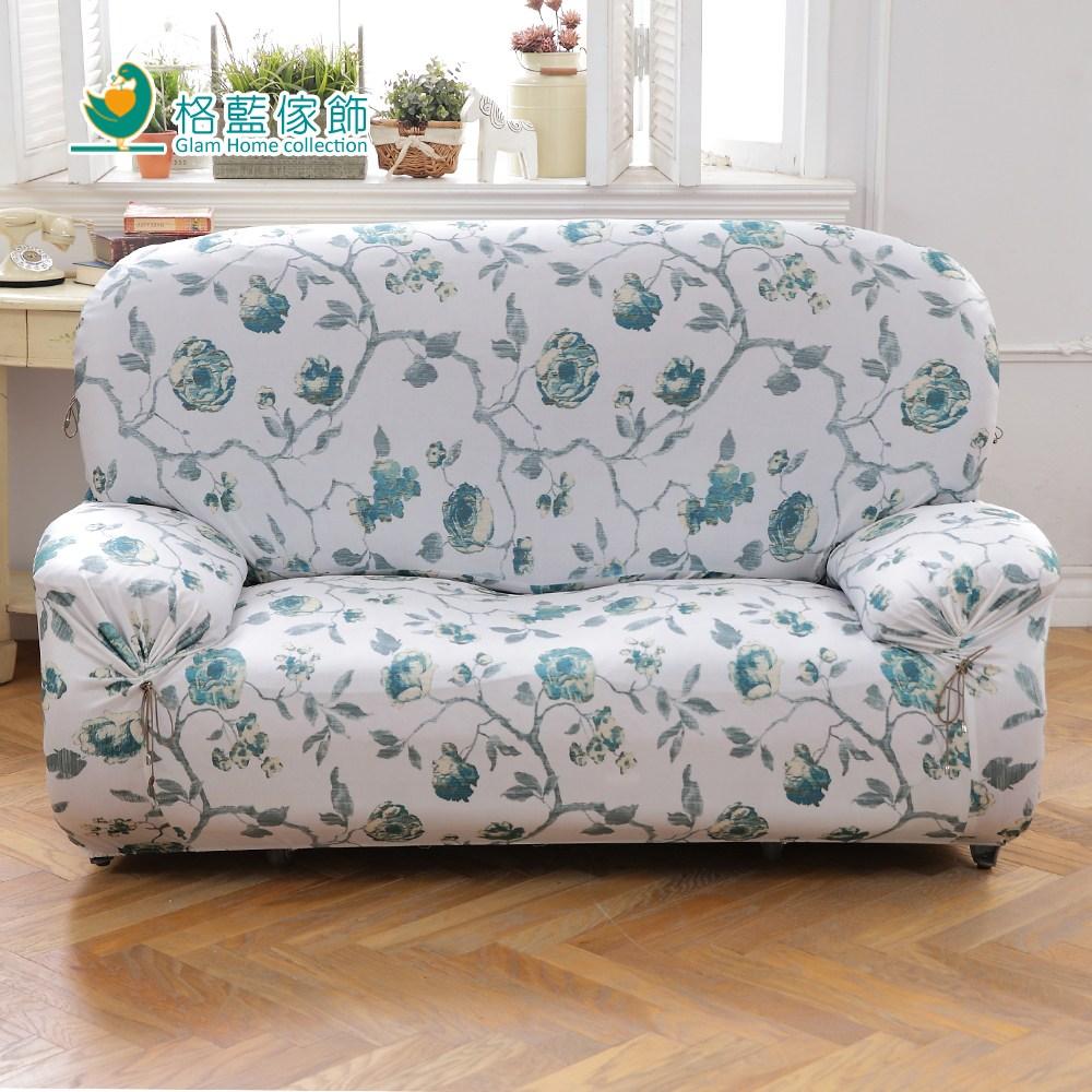 【格藍傢飾】典藏花藝彈性沙發套-藍1+2+3人