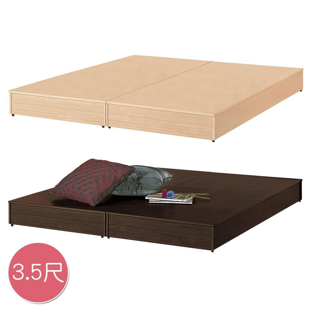 顛覆設計 日式經濟型三分板床底-單人加大3.5尺胡桃色