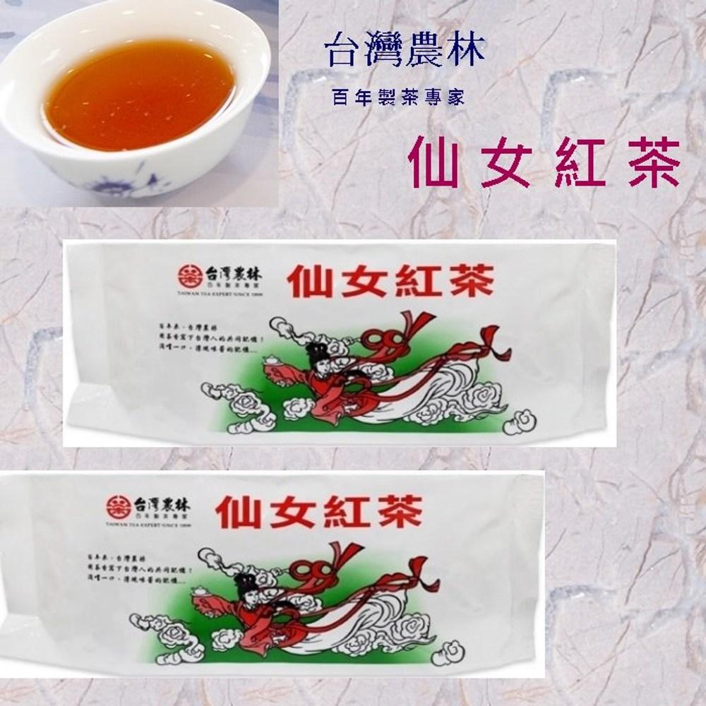 【台灣農林】仙女紅茶 200g/包(3包組)仙女紅茶 200g/包