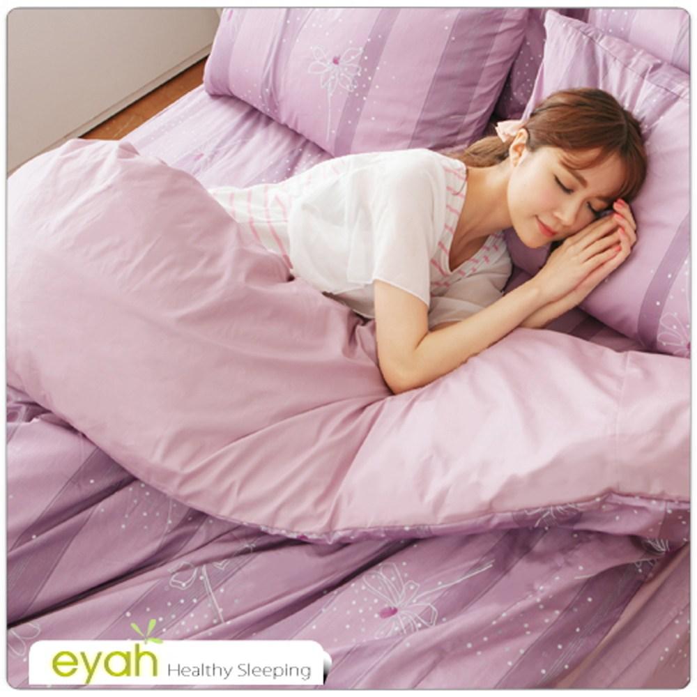 【eyah】台灣製205織紗精梳棉加大床包組-典雅之紫