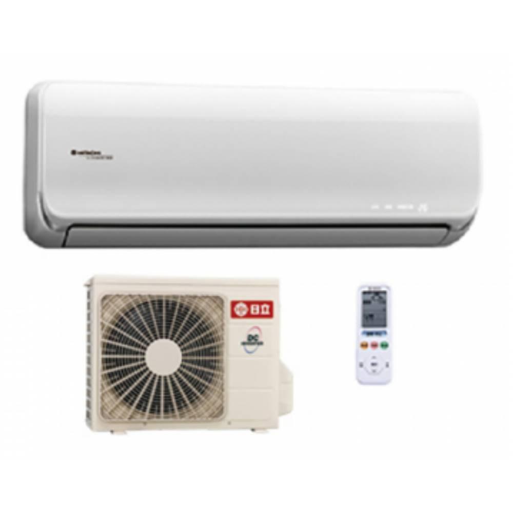 日立冷暖變頻一對一分離式冷氣RAC-50NK/RAS-50NK