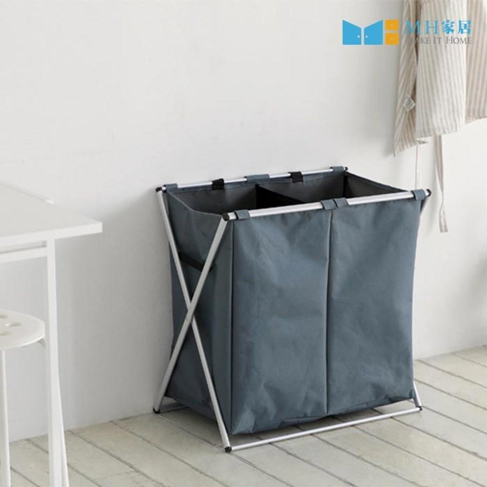 【MH家居】洗衣籃 髒衣收納籃 收納籃 韓國維諾2格折疊洗衣籃 海軍藍