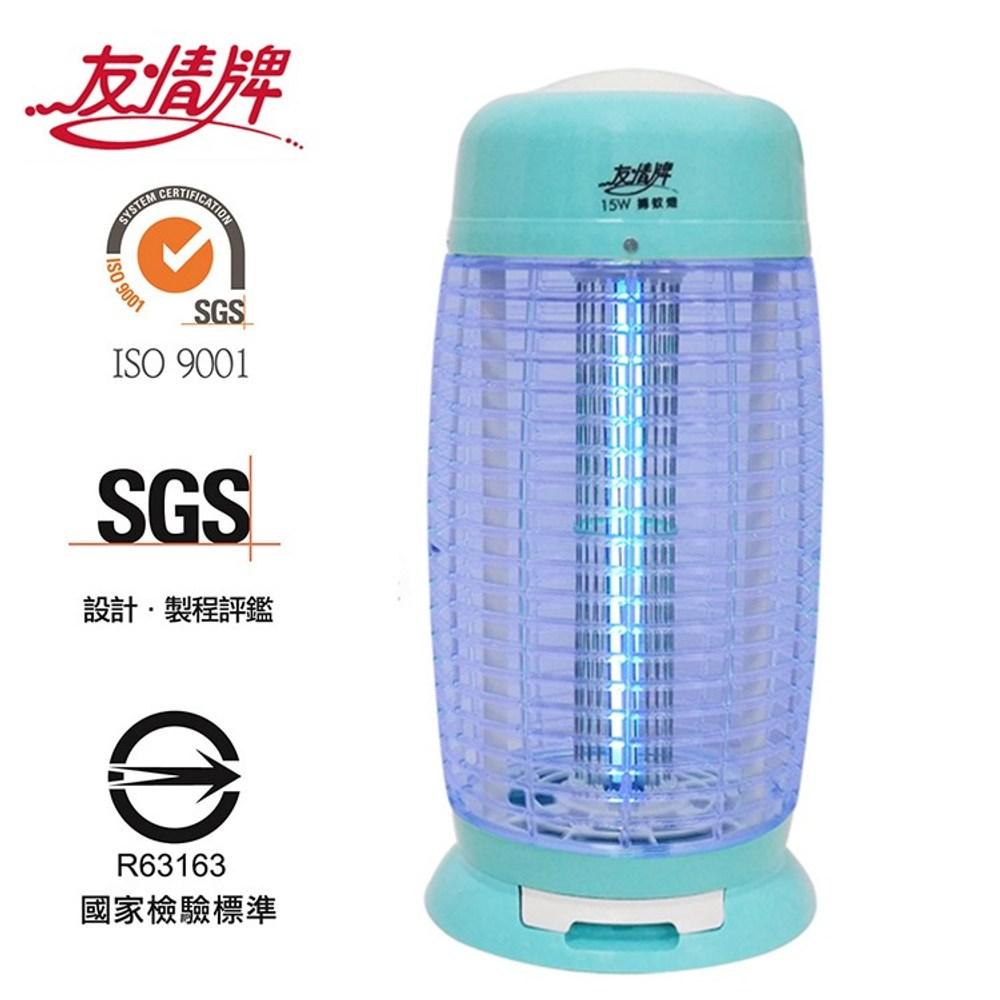 友情15W圓形電擊式捕蚊燈 VF-1522