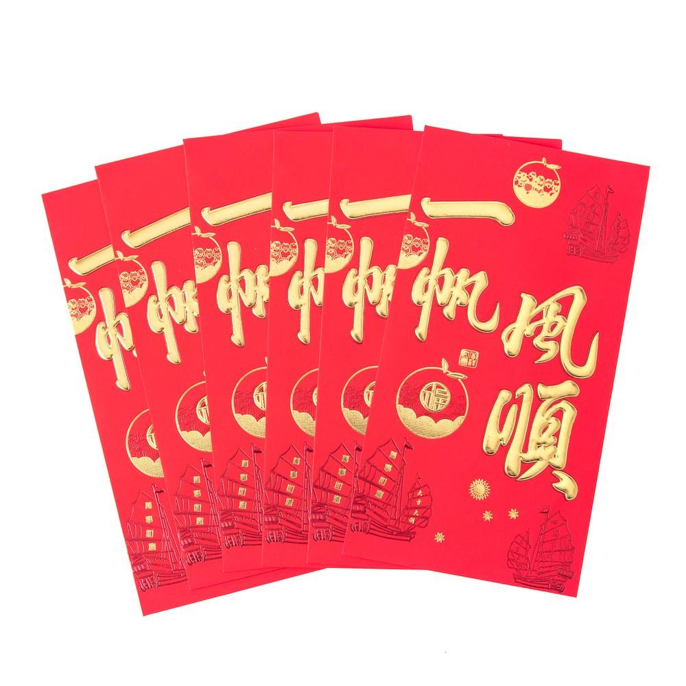 6入新春報喜燙金紅包袋(大)