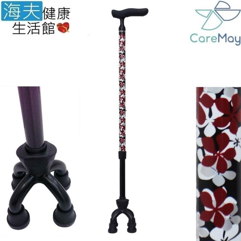 【海夫】佳樂美 SHIMA 碳纖維 可動式 四點式 拐杖(黑底紅花)