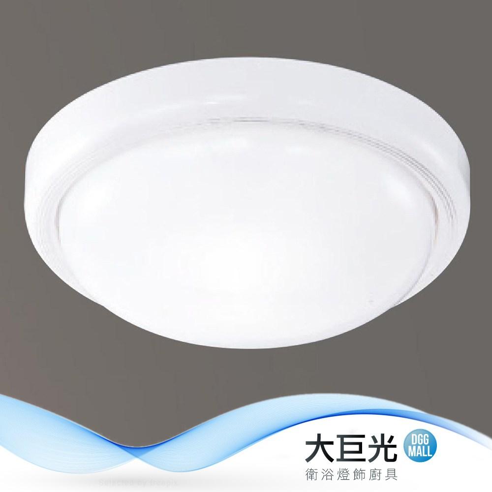 【大巨光】台製現代風吸頂燈_小(LW-09-3523)