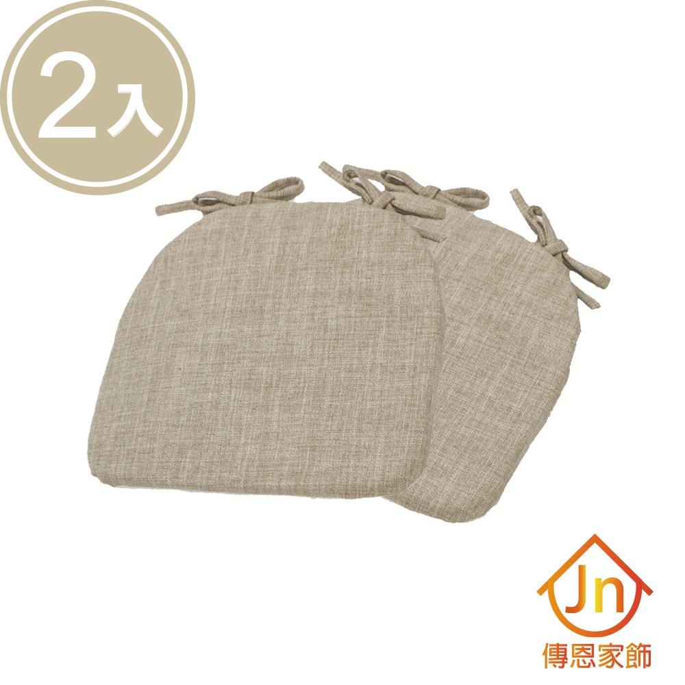 【J&N】素色仿麻餐椅墊-卡其(2 入)卡其