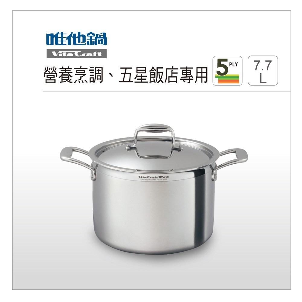 【VitaCraft唯他鍋】PRO5層元氣湯鍋24cm 7.7L雙耳