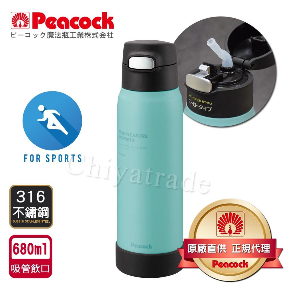 【日本孔雀Peacock】運動酷跑316不鏽鋼吸管保溫杯680ML-藍