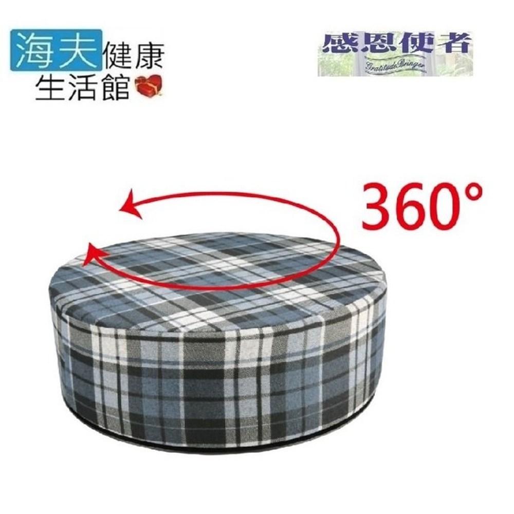 【海夫】高型座墊 通用型 辦公椅用 家用 和室用360度旋轉坐墊
