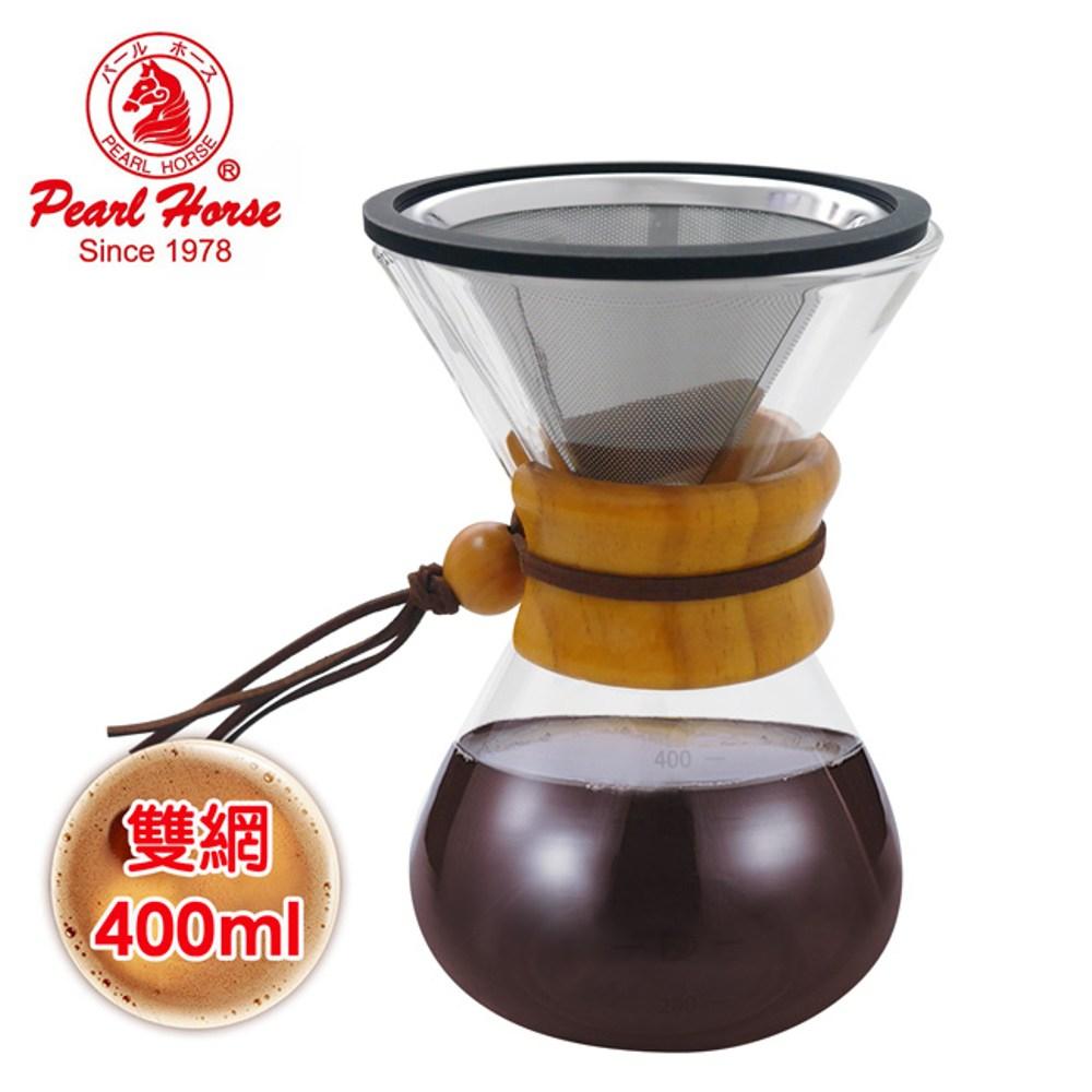寶馬400ml巴菲特手沖咖啡壺(蜂巢式雙網)TA-G-11-400
