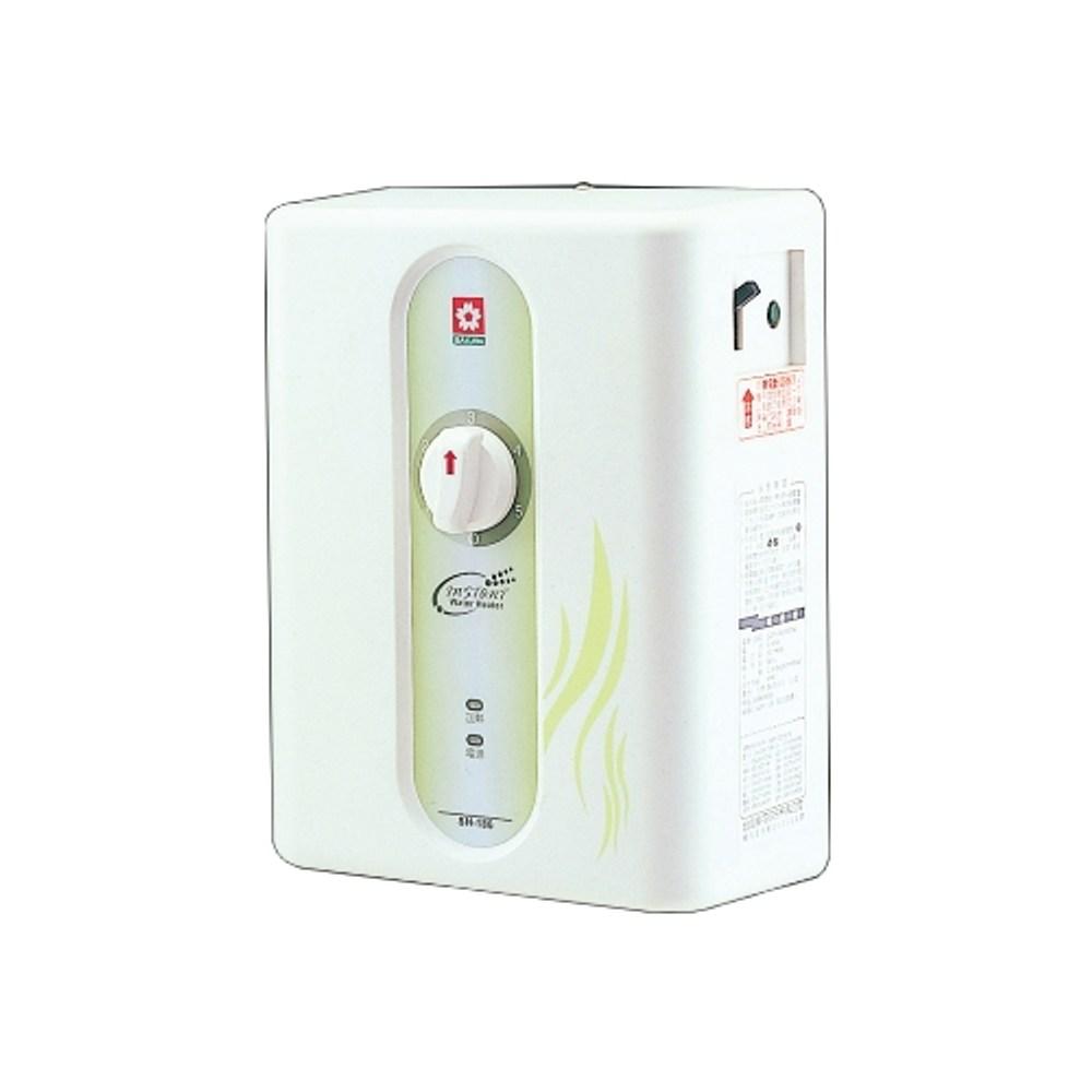 (全省安裝)櫻花即熱式五段調溫瞬熱式電熱水器SH-186