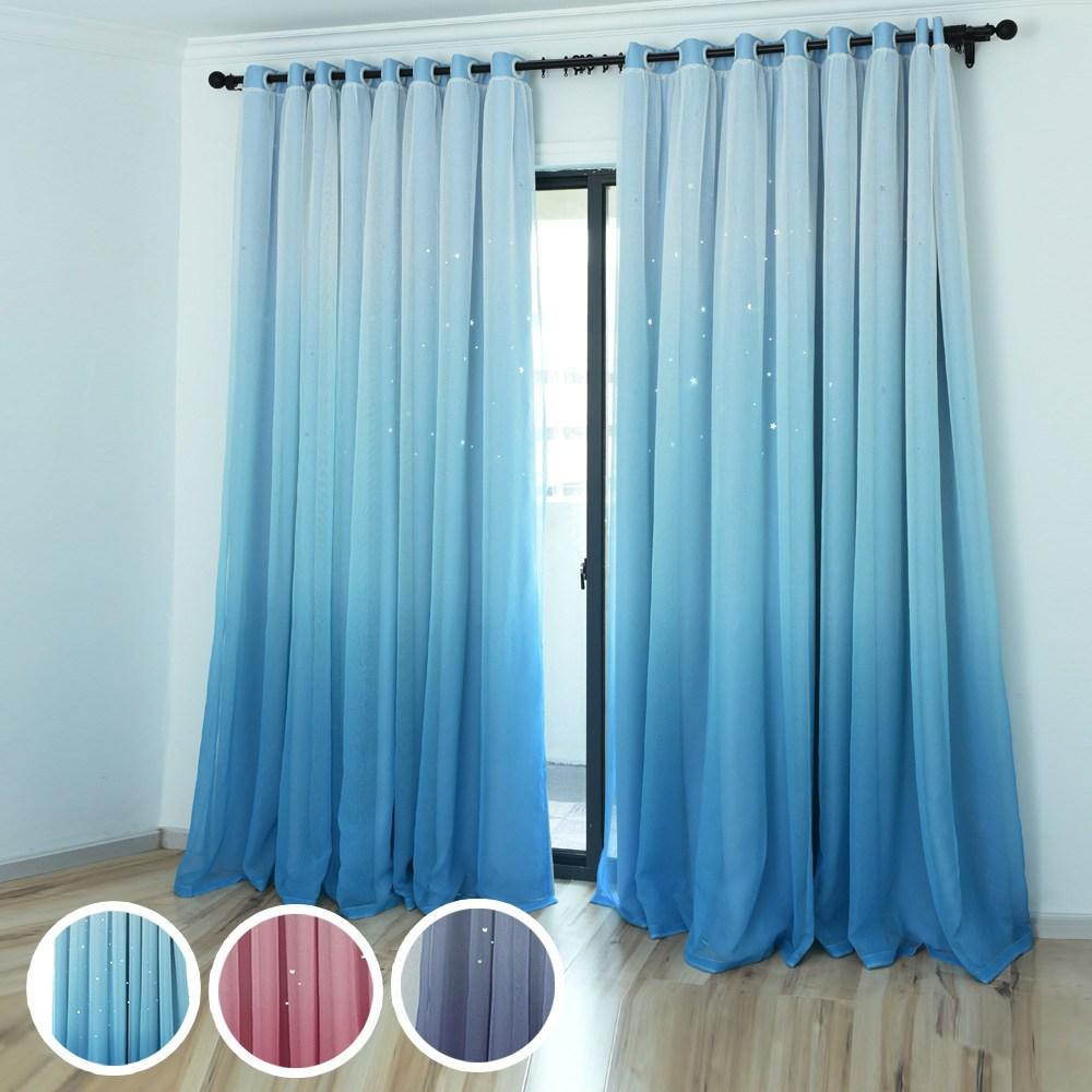 【三房兩廳】鏤空漸變雙層遮光窗簾-天藍150x170cm